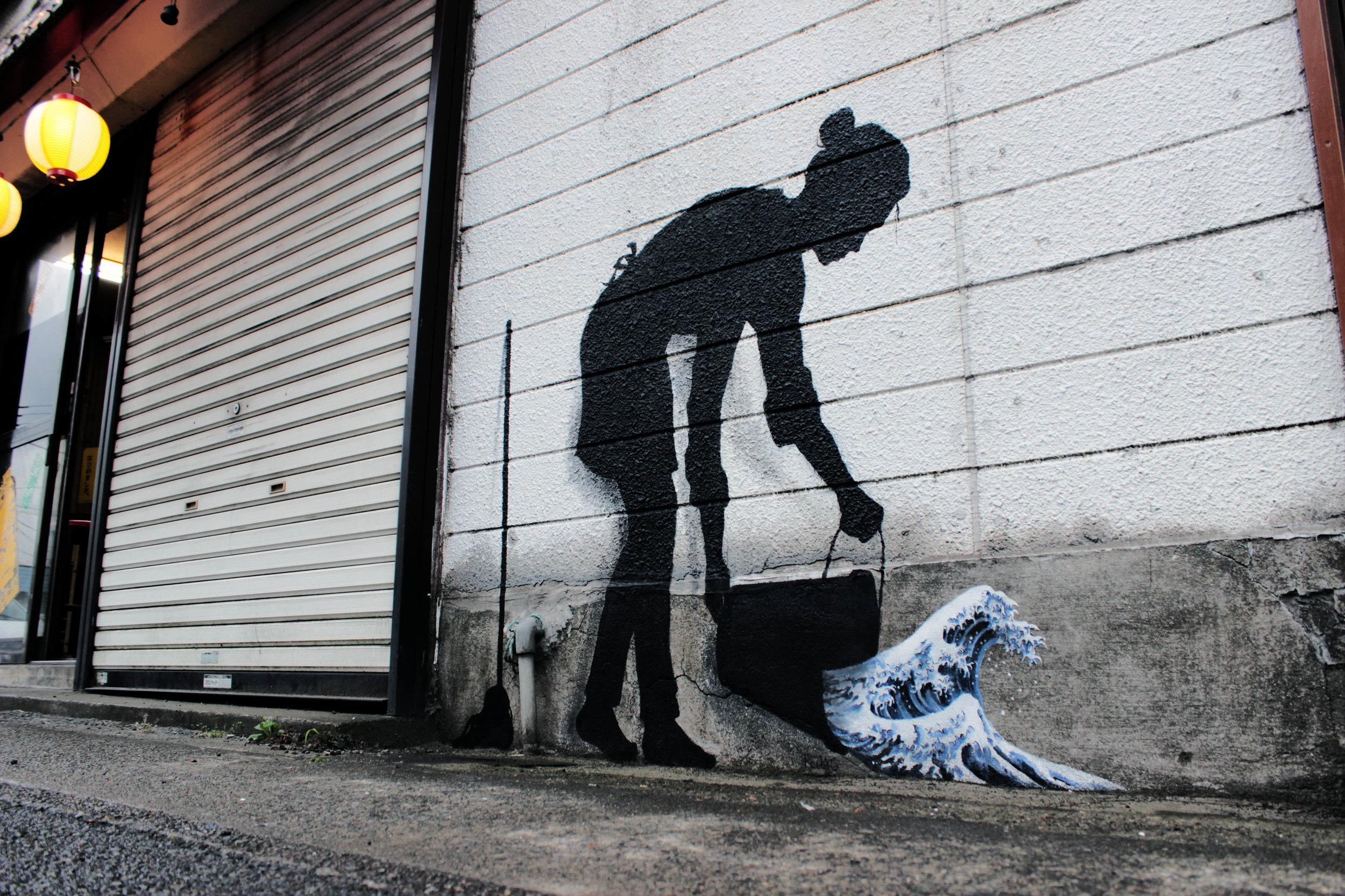 Everyone is an Artist (Tribute to Katsushika Hokusai)
