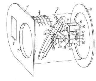 1985Light-beam emitting device.jpg