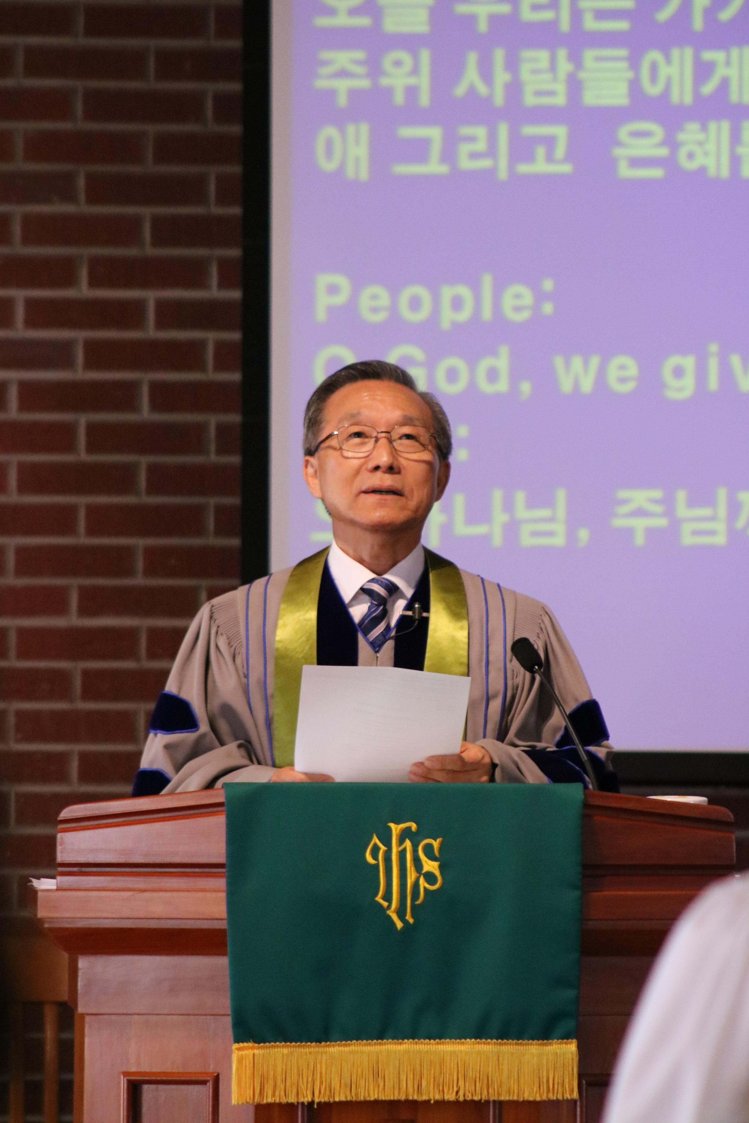 Rev. Dr. Geunhee Yu
