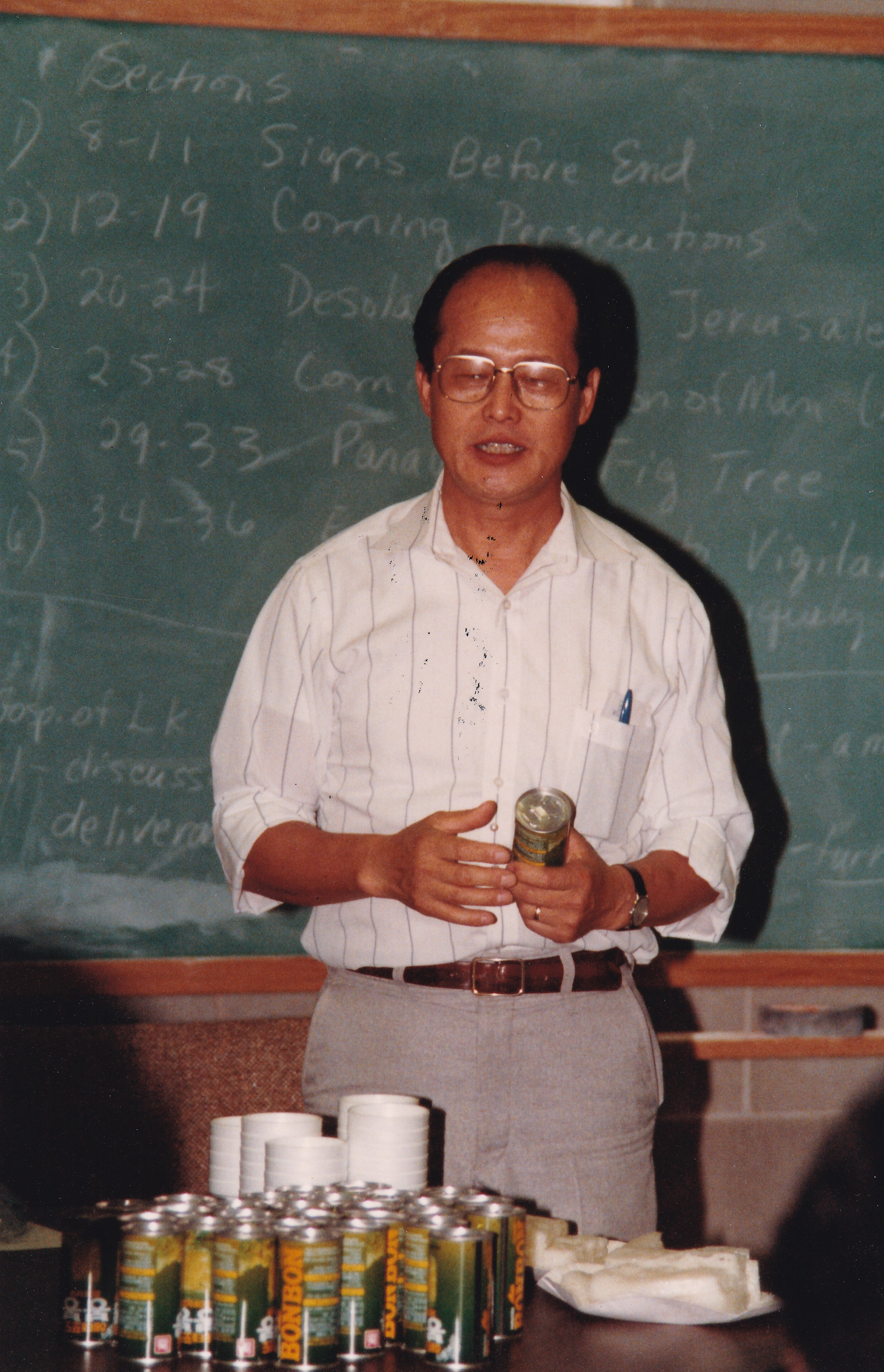 Rev. Dr. J. Soongook Choi