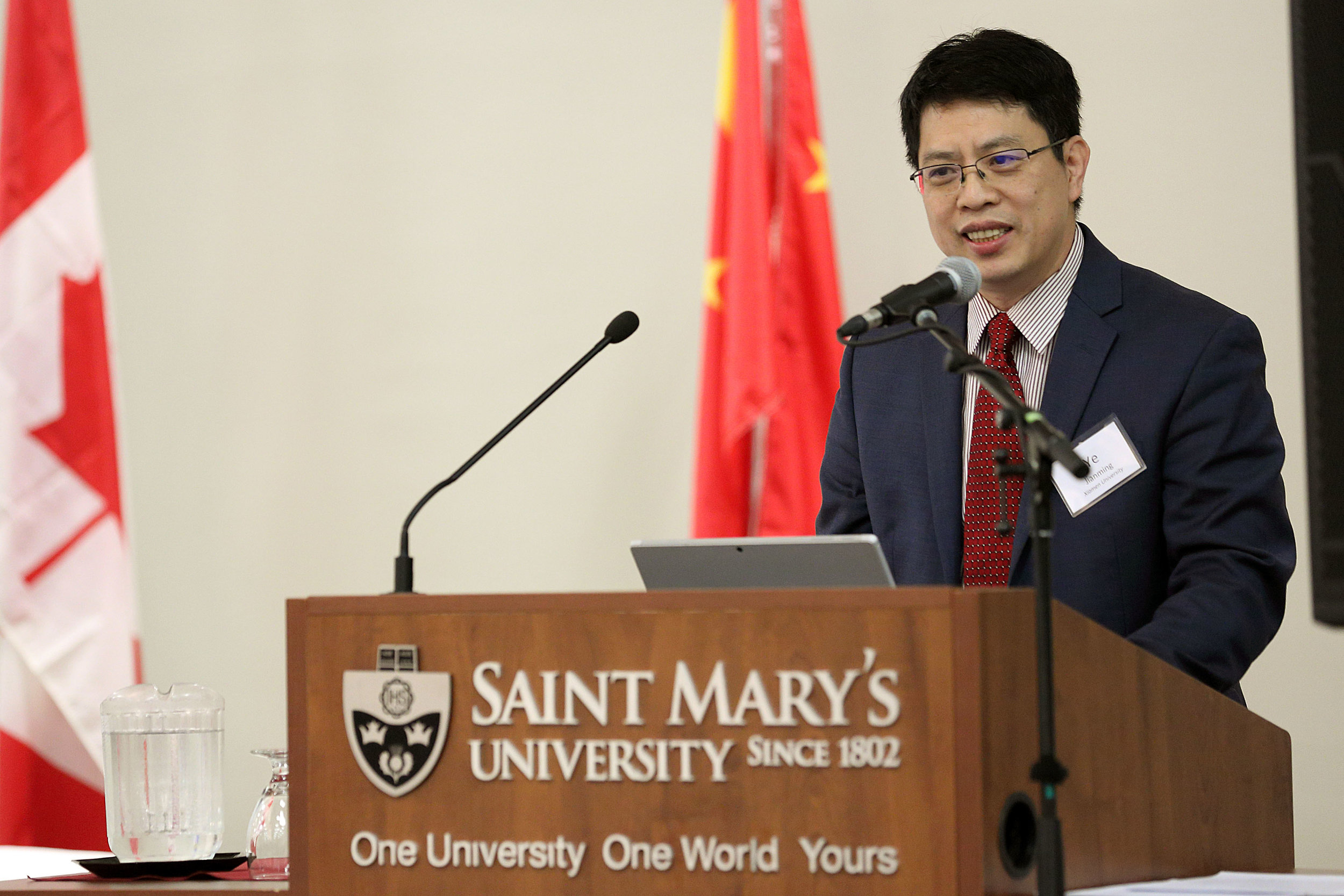 Dr. Ye Jianming, Dean of the School of Management, Xiamen University, China