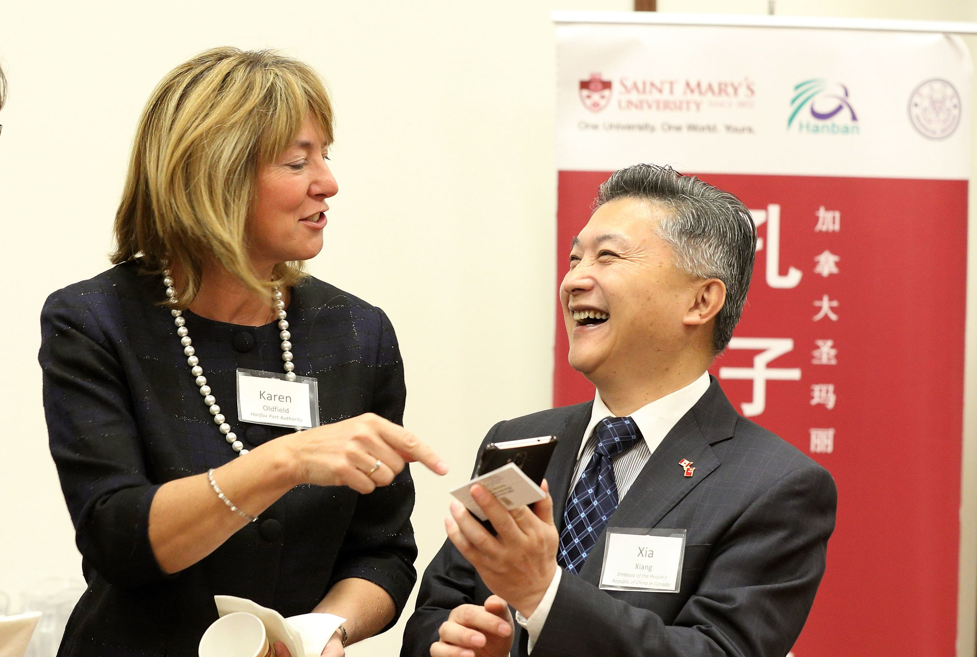 Karen Oldfield, President and CEO, Halifax Port Authority & Chair, Board of  Governors, Saint Mary's University, with Minister and Counsellor Xia Xang, Embassy of the People's Republic of China to Canada