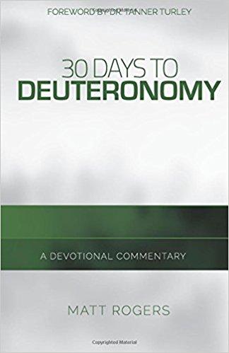 Deuteronomy.jpg