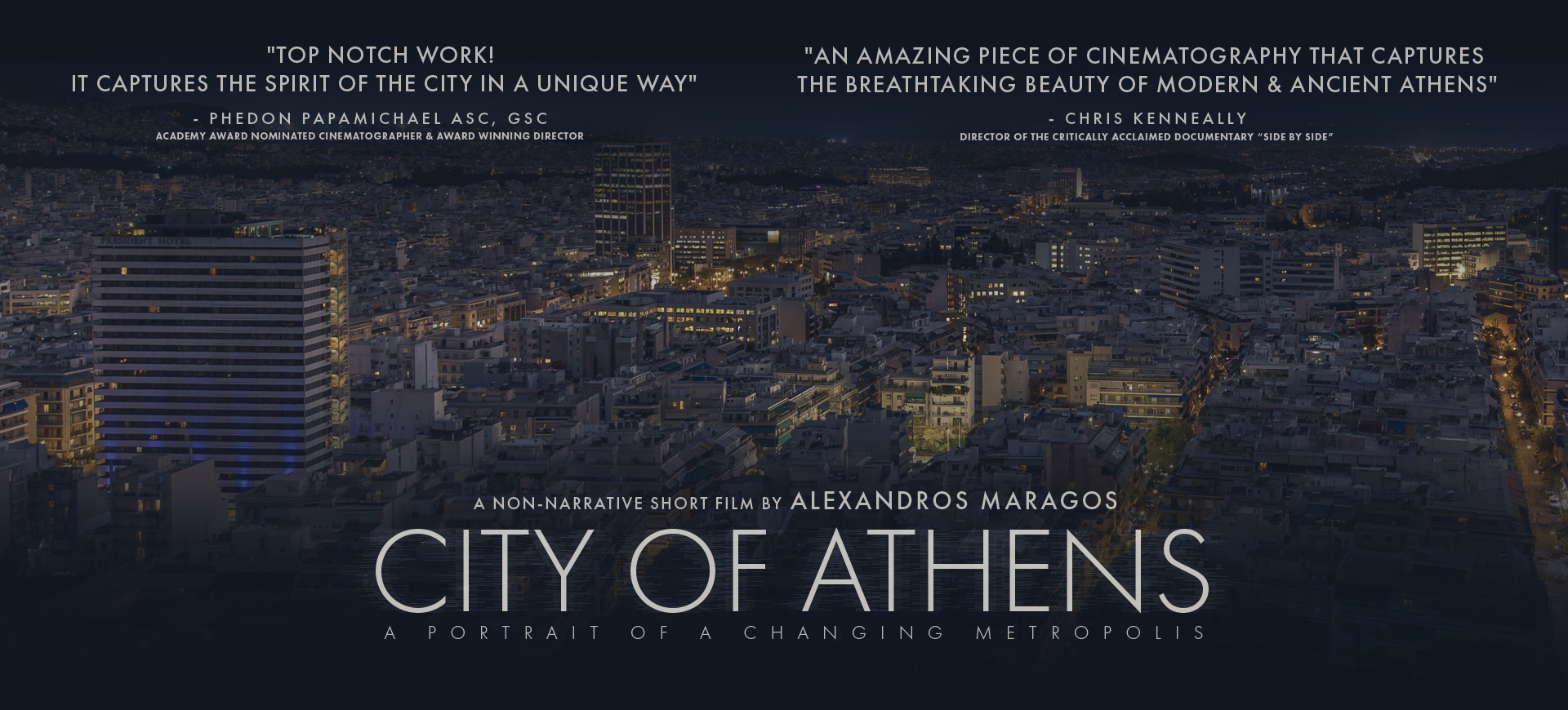 """City of Athens - A Portrait of a Changing Metropolis Screening at Tourism Awards 2018.Cultural Center Hellenic Cosmos """"Theatron""""Antigoni Hall - March 20, 2018"""