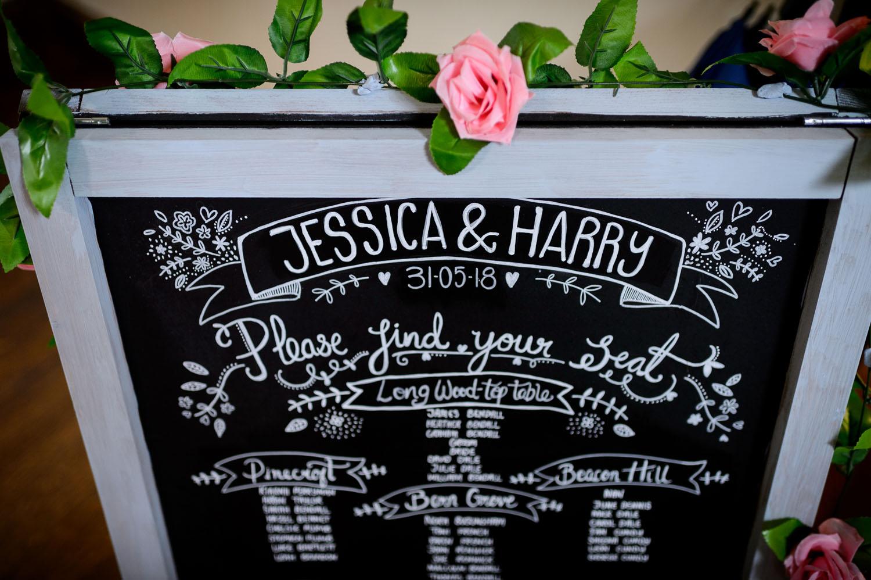 Jess & Harry 402.jpg