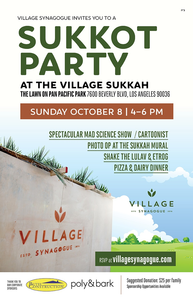 Family Sukkot Party.jpg