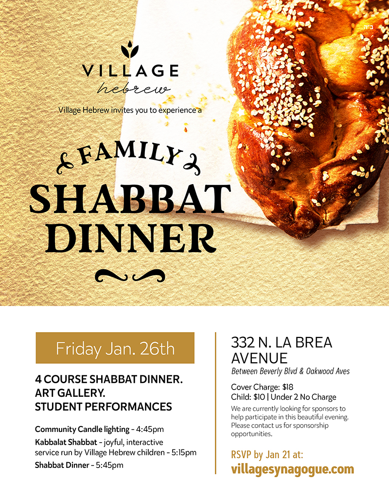 Shabbat Dinner Invite.jpg