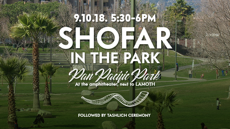 shofar in the park.png