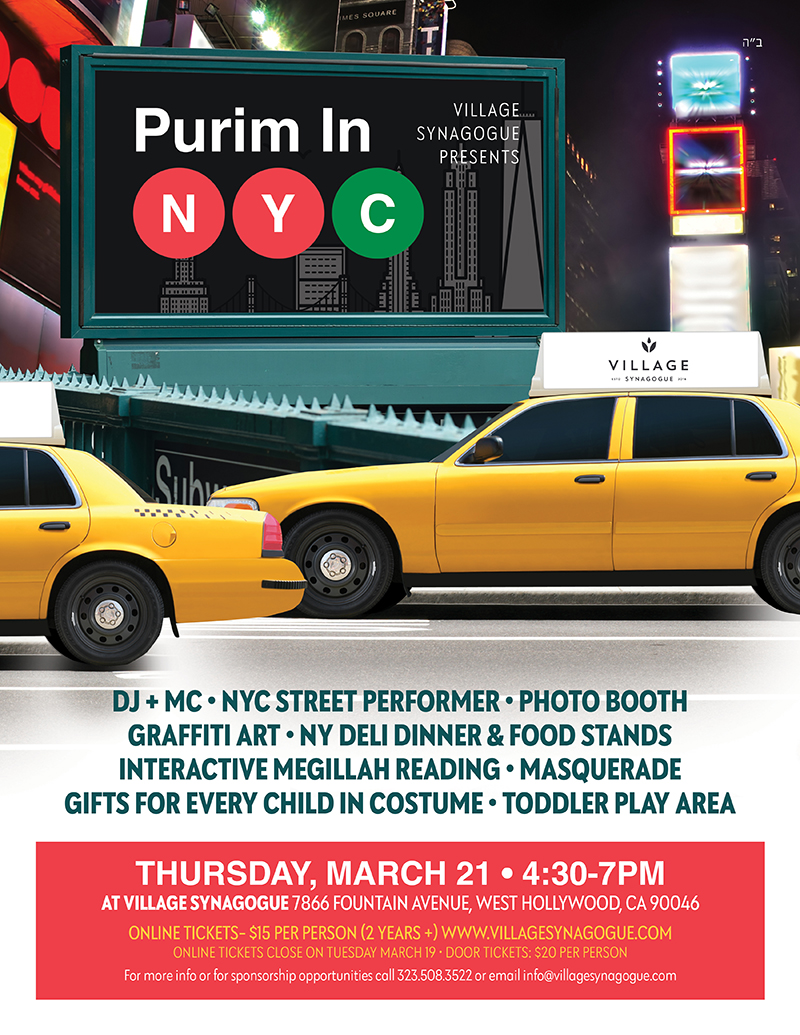 PURIM IN NYC INVITE.jpg