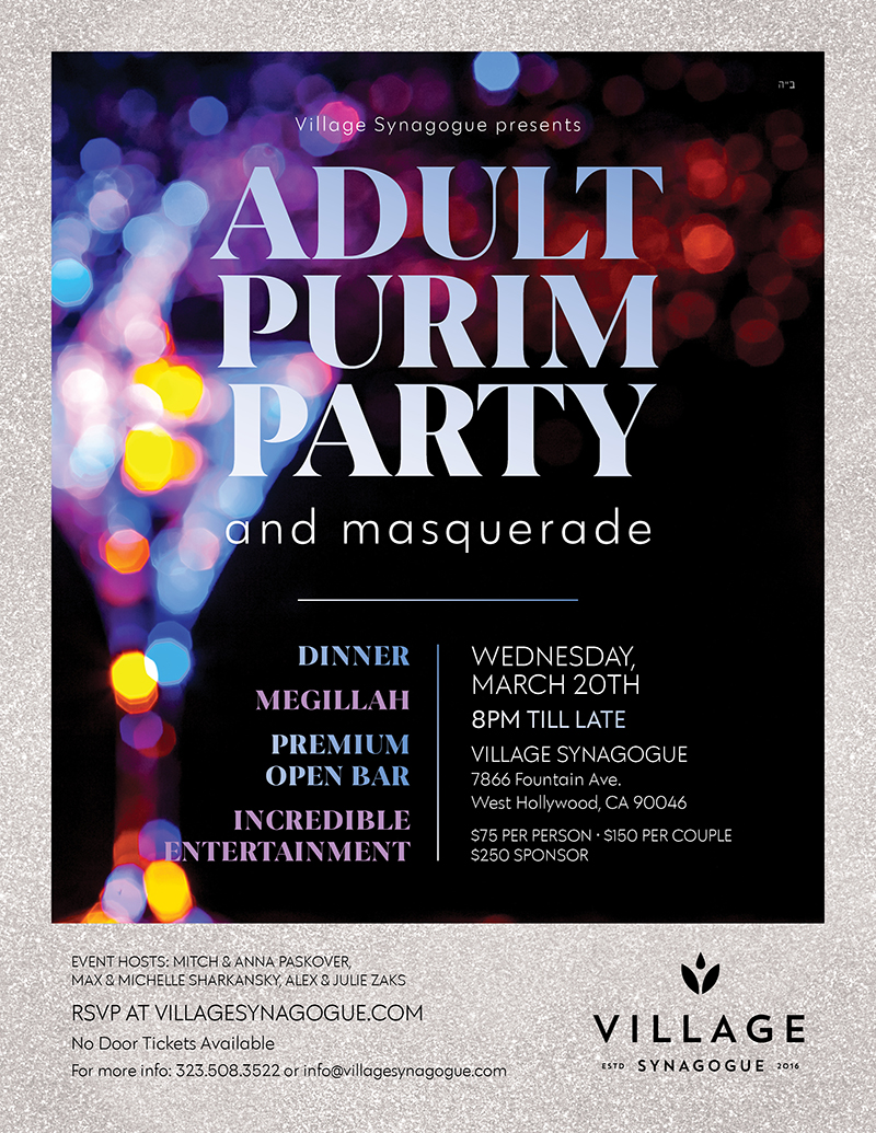 Adult Purim Party.jpg