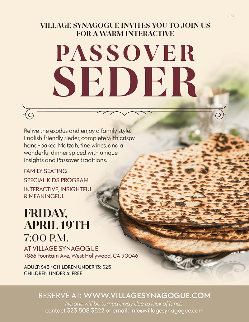 Pesach Seder Invite.jpg