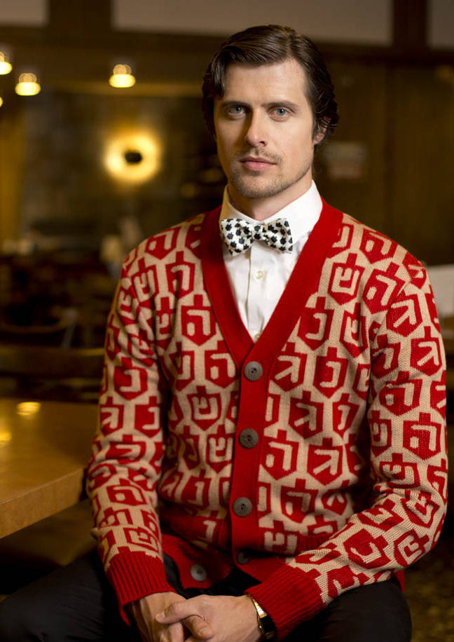 Red Spinmaster Cardigan Hanukkah Sweater
