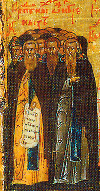 Holy Fathers Martyred at St. Savas Monastery in Jerusalem - March 20 - 632-34 AD