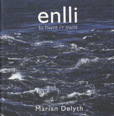 Enlli tu hwnt i'r swnt, Marian Delyth