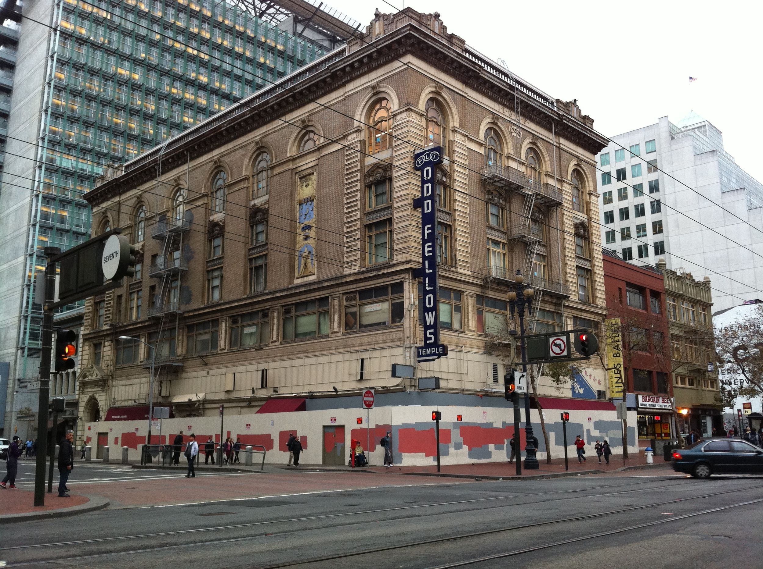 Our venerable building