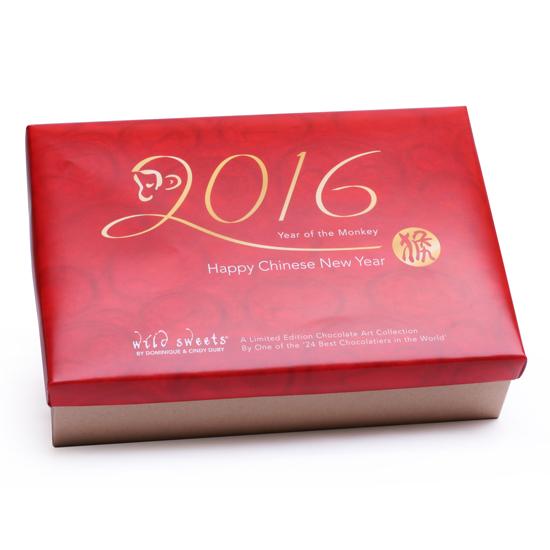 2016+Lunar+New+Year+Chocolate+Gift+Set.jpg