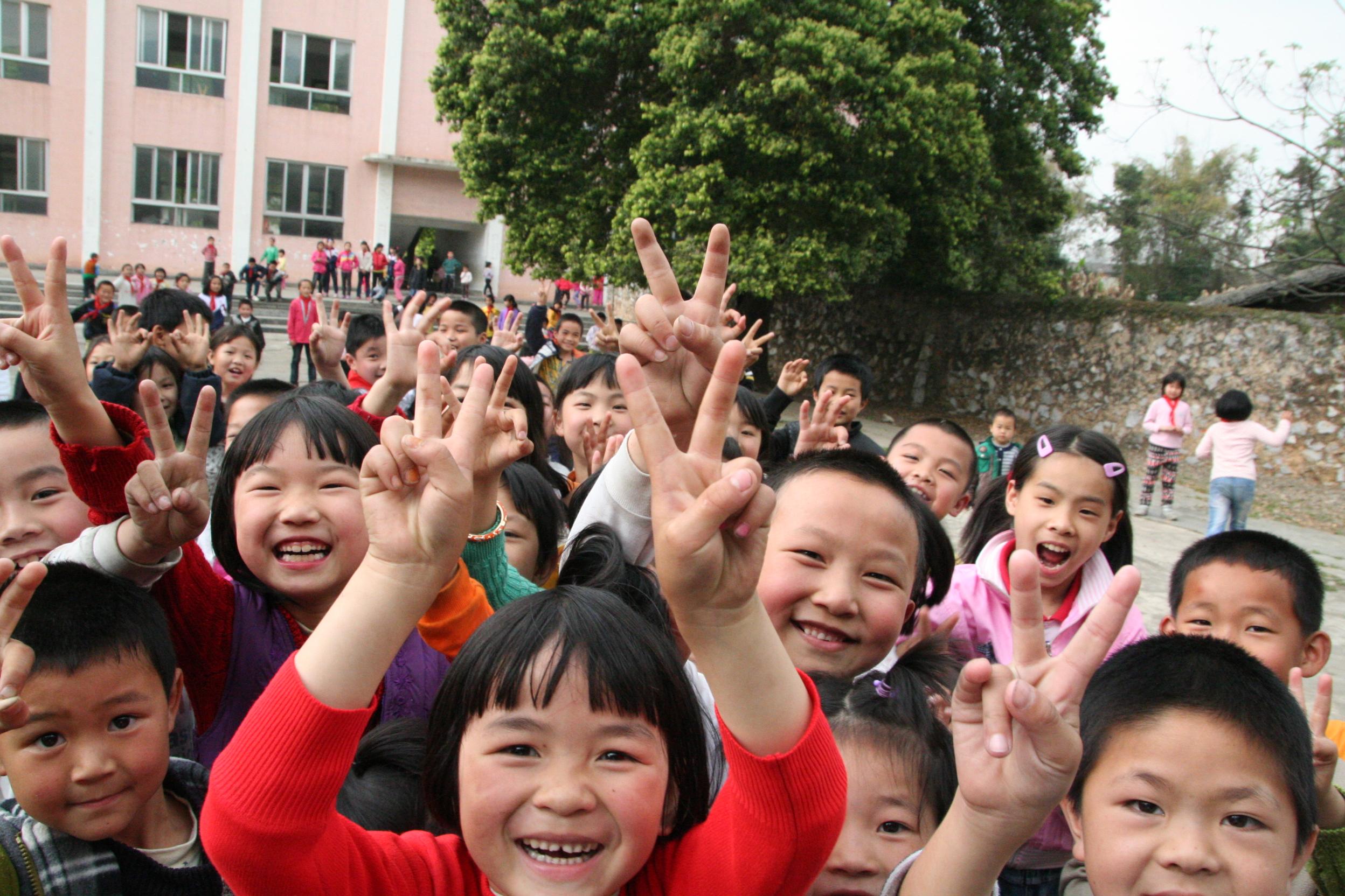 廣東省 黃村金城希望小學