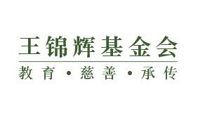 logo-en.jpg