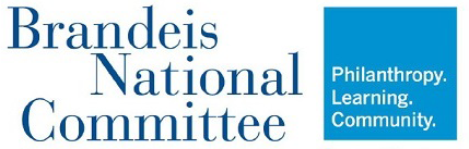 Logo_BandeisNationalCommittee.png