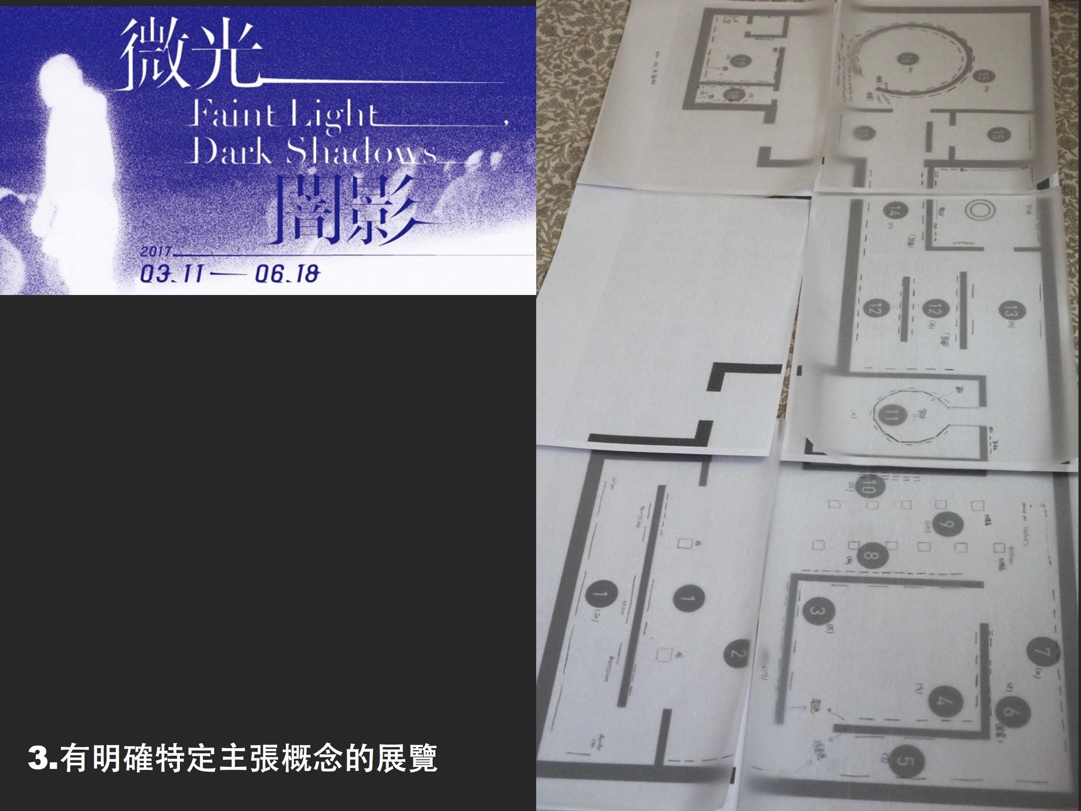 20171005 slide for Lightbox-12.jpg