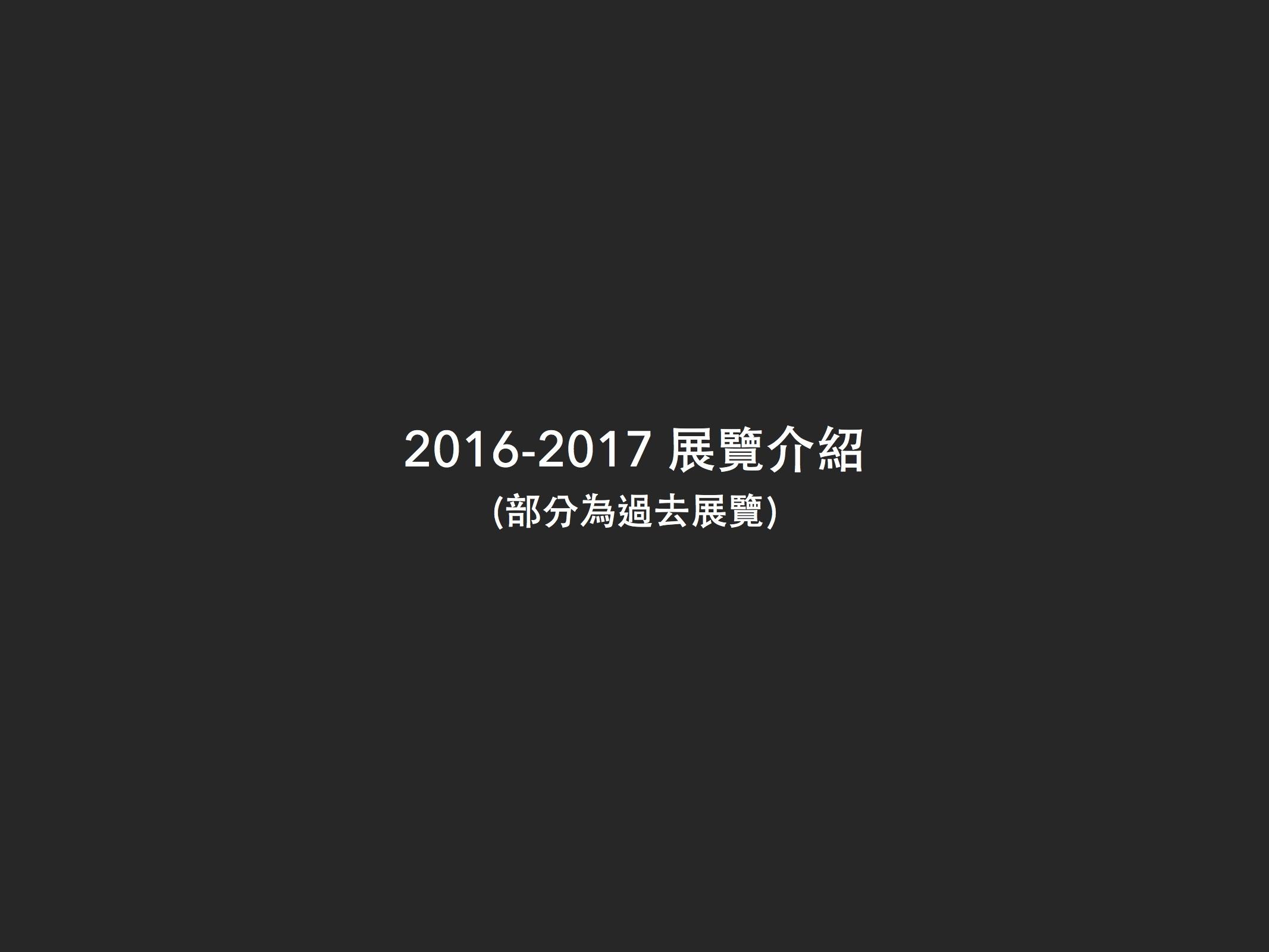 20171005 slide for Lightbox-14.jpg