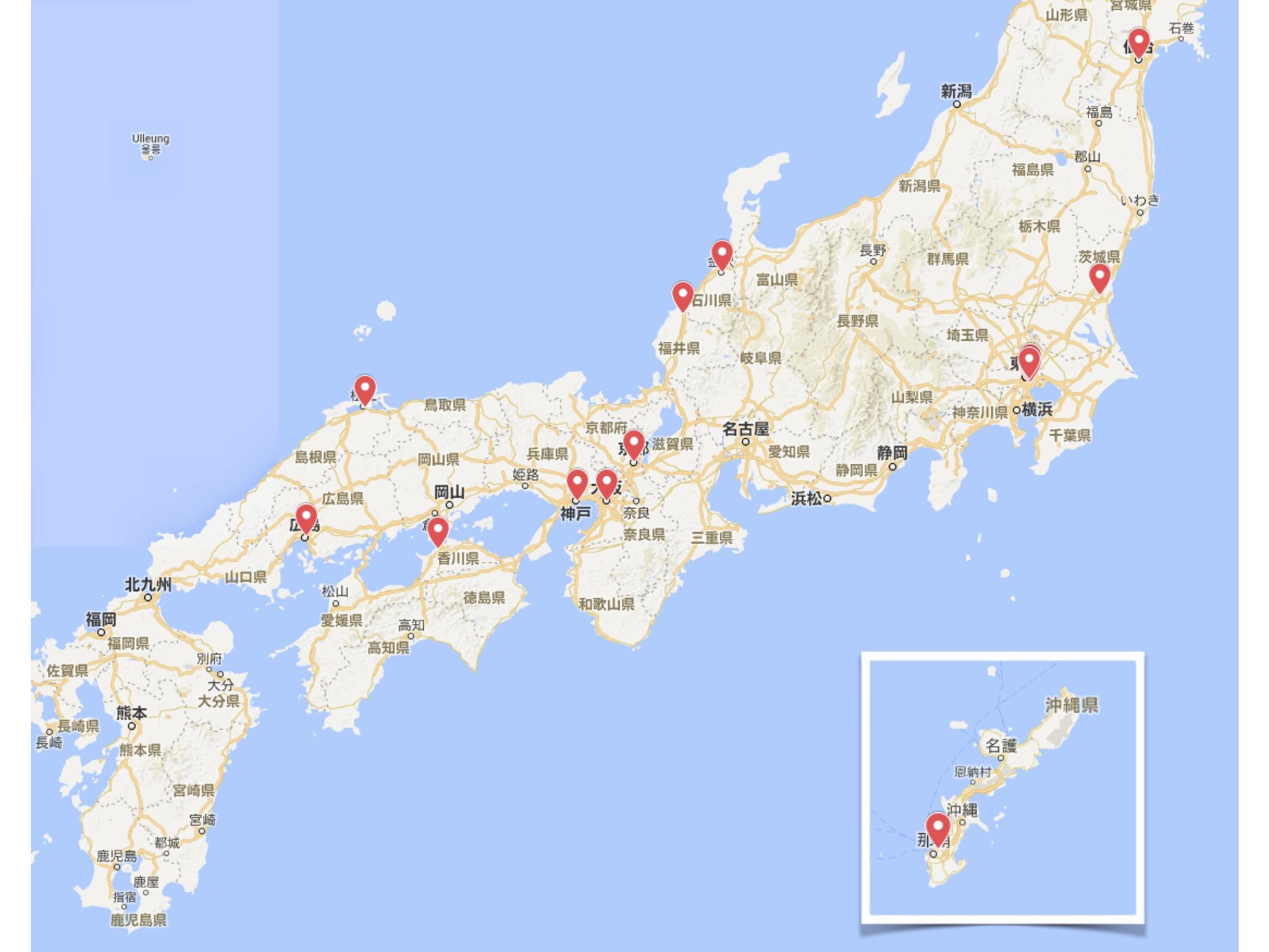 鵬暉的2016日本看展打卡