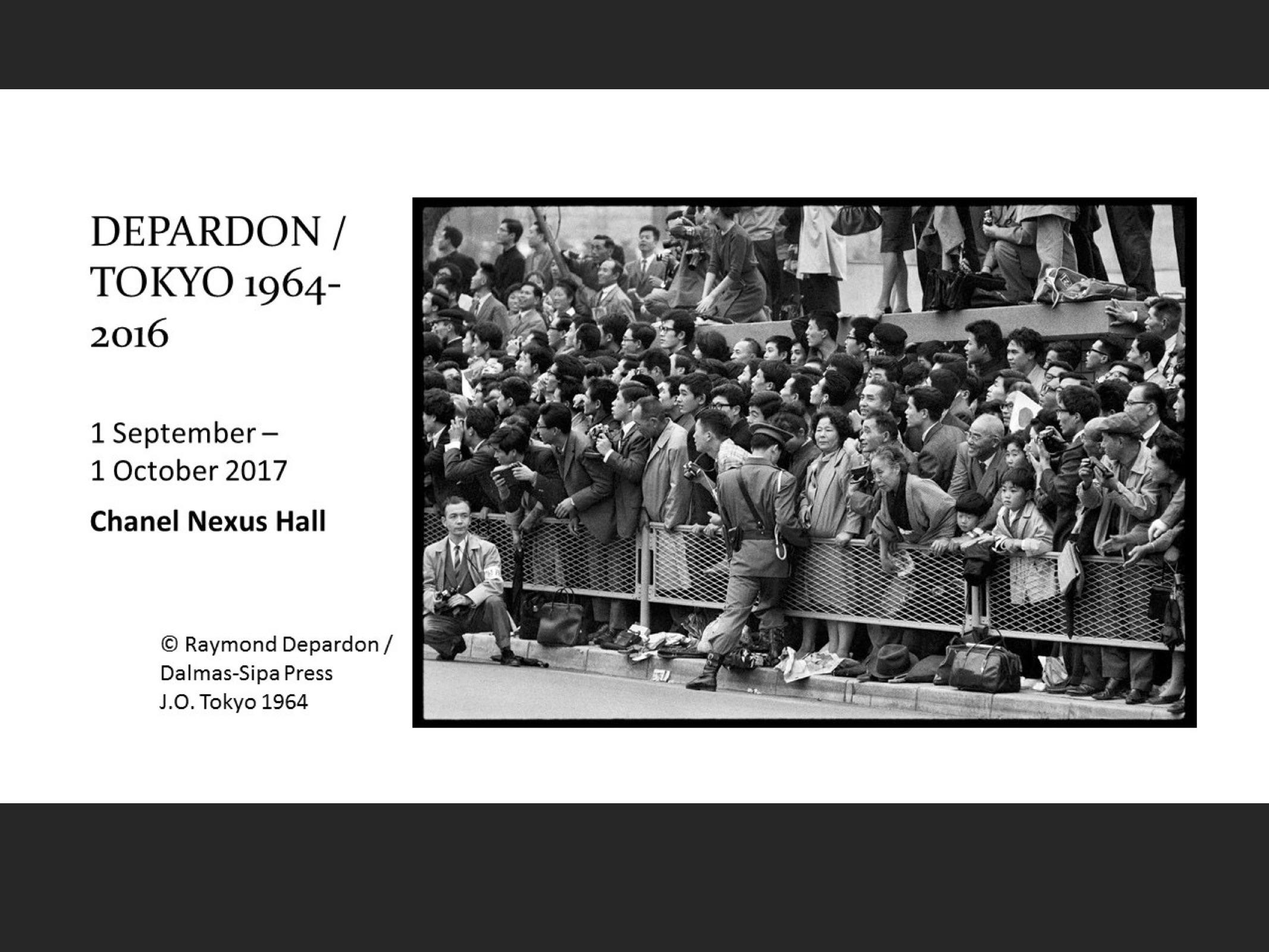 DEPARDON / TOKYO 1964-2016