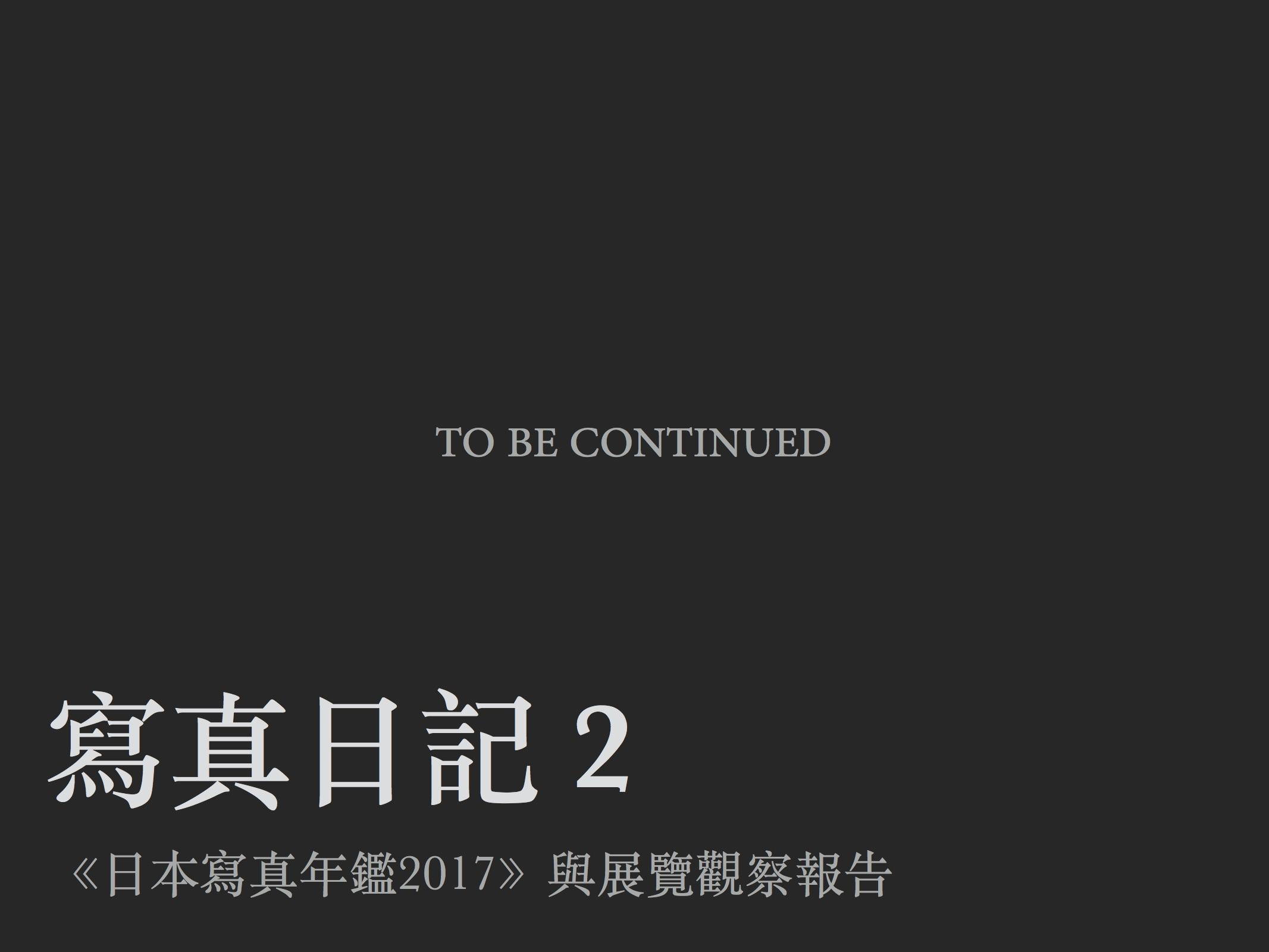 20171005 slide for Lightbox-70.jpg