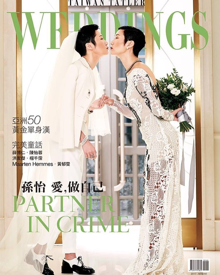Taiwan Tatler Wedding 2017