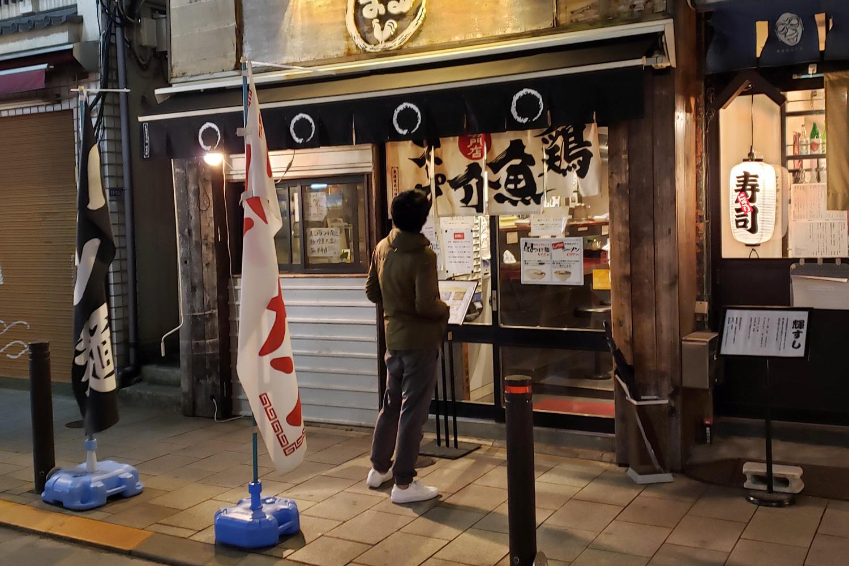 05-Japan.jpg