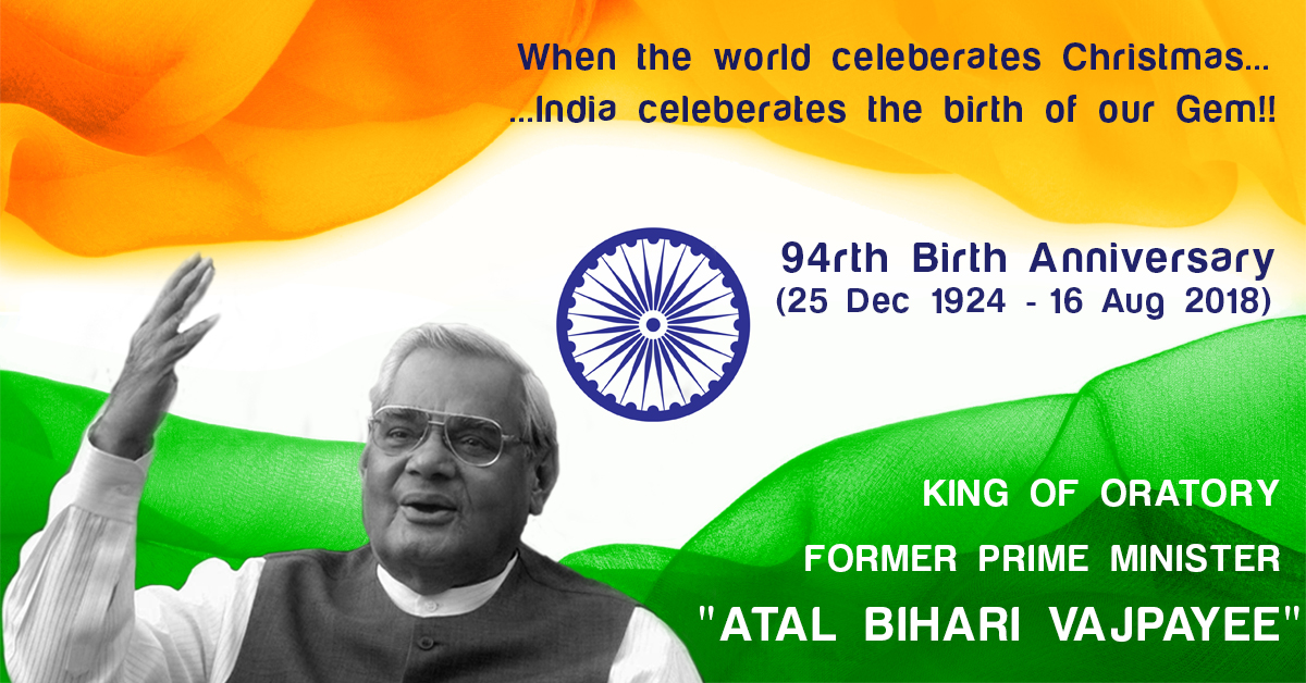 ATAL BIHARI VAJPAYEE  (25th Dec 1924 - 16th Aug 2018)
