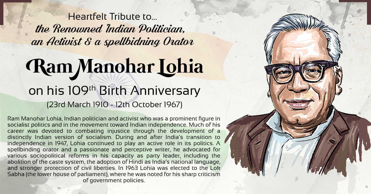 RAM MANOHAR LOHIA  ( 23rd Mar 1910 - 12th Oct 1967)