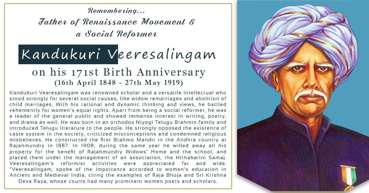 KANDUKURI VEERESALINGAM  ( 16th Apr 1848 - 27th May 1919)