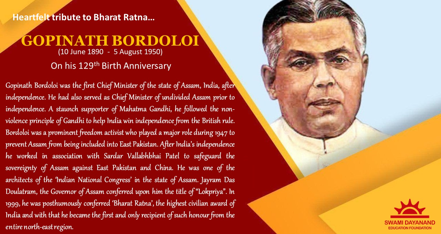 GOPINATH BORDOLOI  (10th June 1890 - 5th Aug 1950)