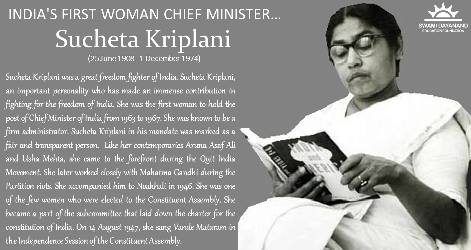 SUCHETA KRIPLANI  (25th June 1908 - 1st December 1974)