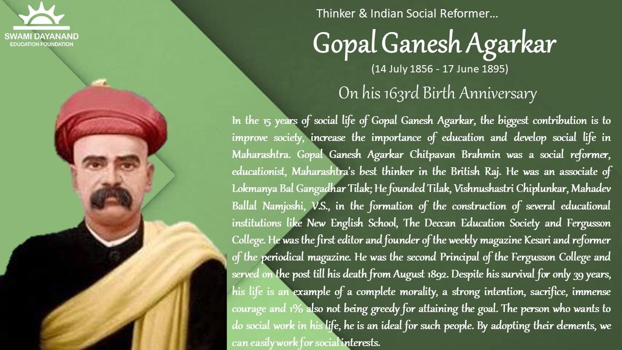 GOPAL GANESH AGARKAR  (14th July 1856 - 17th June 1895)