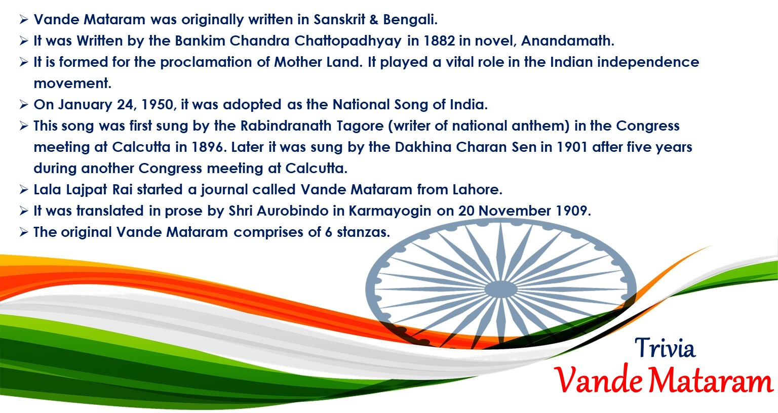 FACTS OF VANDE MATARAM