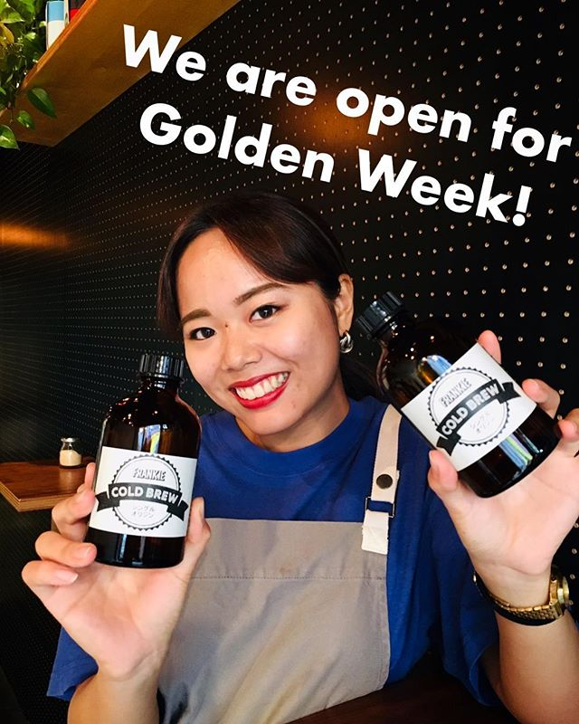 . What's your plan for Golden Week? . We are open during Golden Week! Have a happy holiday everyone :) . ゴールデンウィークがスタート! 家族や友人と沢山の思い出ができるのは素敵ですね :) FRANKIEは通常通りOPEN!皆さんと会えるのが楽しみです。 . #Frankie #frankieshimokita #espresso #coffee #coffeestand #Melbourne #Australia #shimokitazawa #Tokyo #cafe #welovecoffee #homemade #sweets #tokyocoffee #カフェ #下北沢 #下北沢カフェ #カフェ巡り #コーヒー #エスプレッソ#オーストラリア #メルボルン #コーヒースタンド #goldenweek #coldbrew #コールドブリューコーヒー