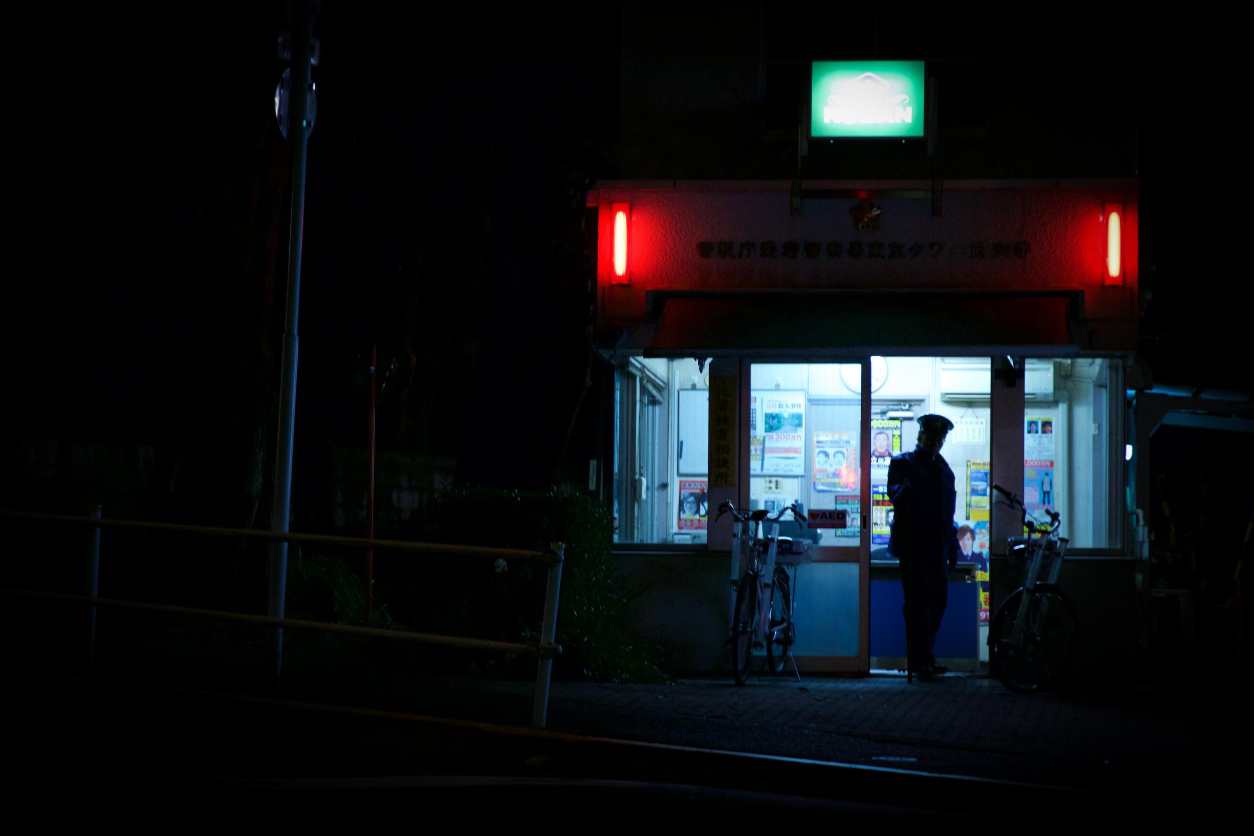 JAPANFINAL-142.jpg