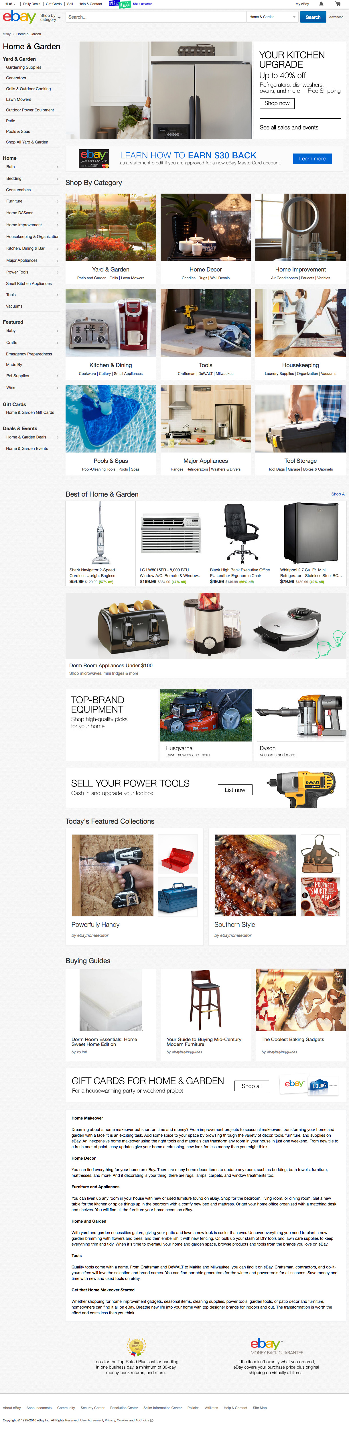 The After (Desktop) - Home & Garden Category Page from Q3 2016