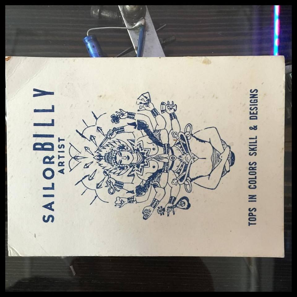 Billphillips.jpg