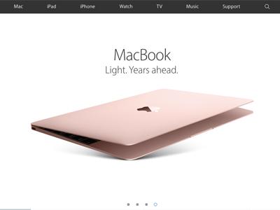 Apple's homepage, circa 2016