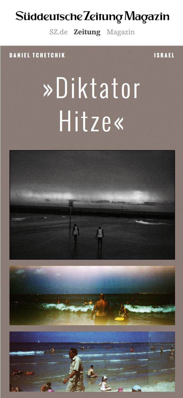 HEATTZ.jpg