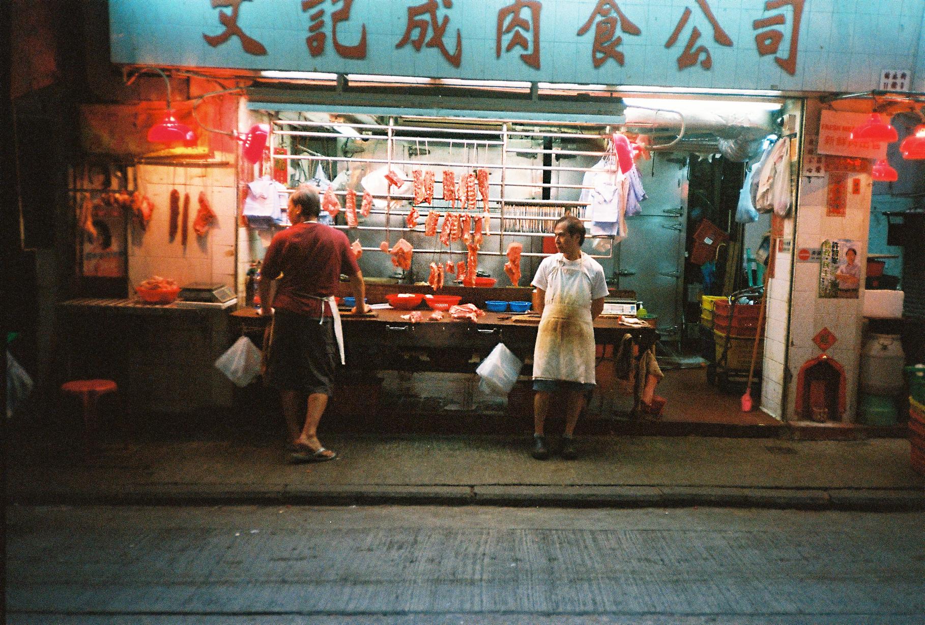 hongkong_fish.jpg