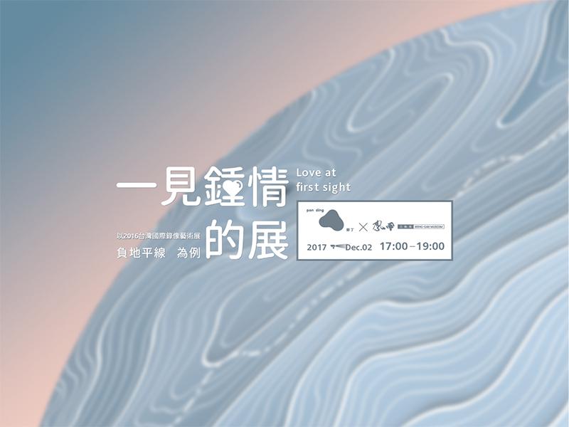 Banner1123-2000_1500.jpg