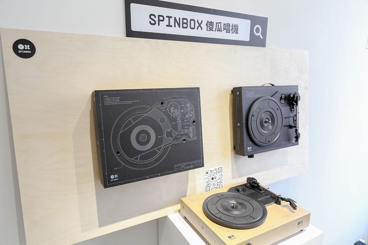 Spinbox 體驗會