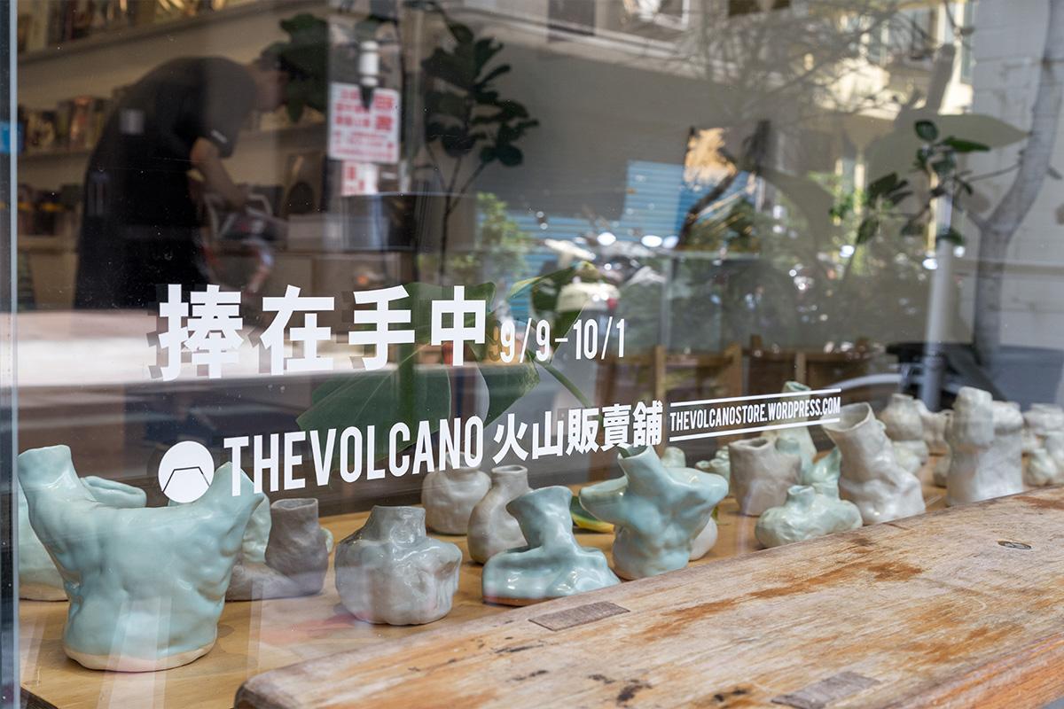 The Volcano〈捧在手中〉