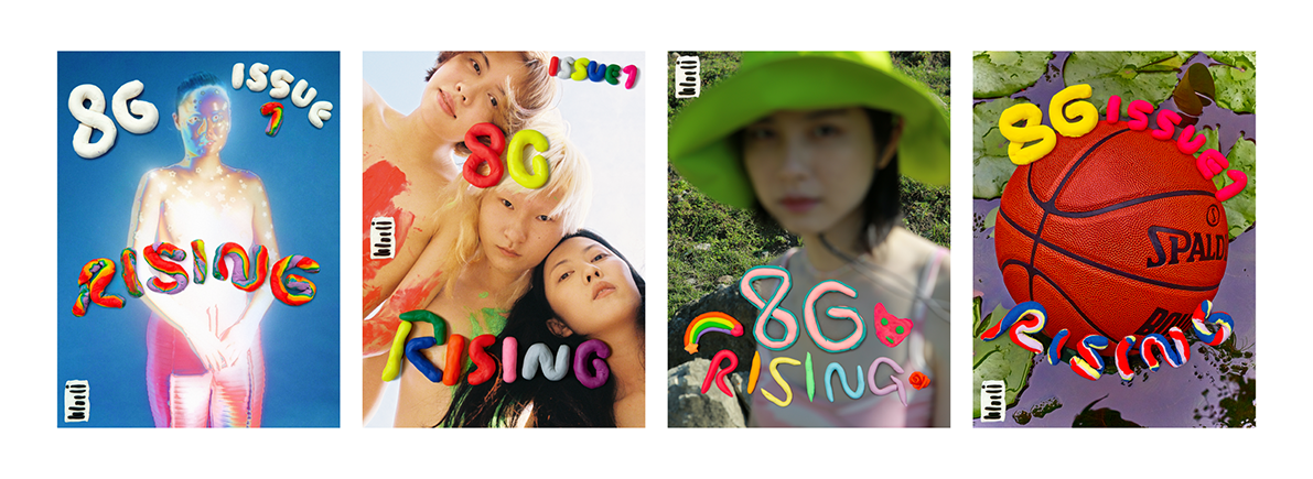 8G_issue 1-covers.png