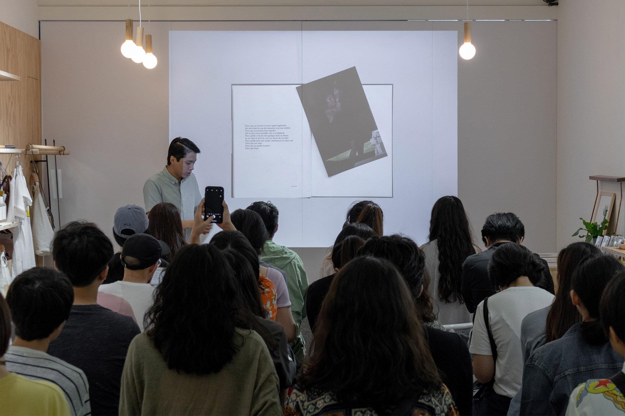 私人遊戲:蘇菲.卡爾(Sophie Calle)的藝術家創作書美學