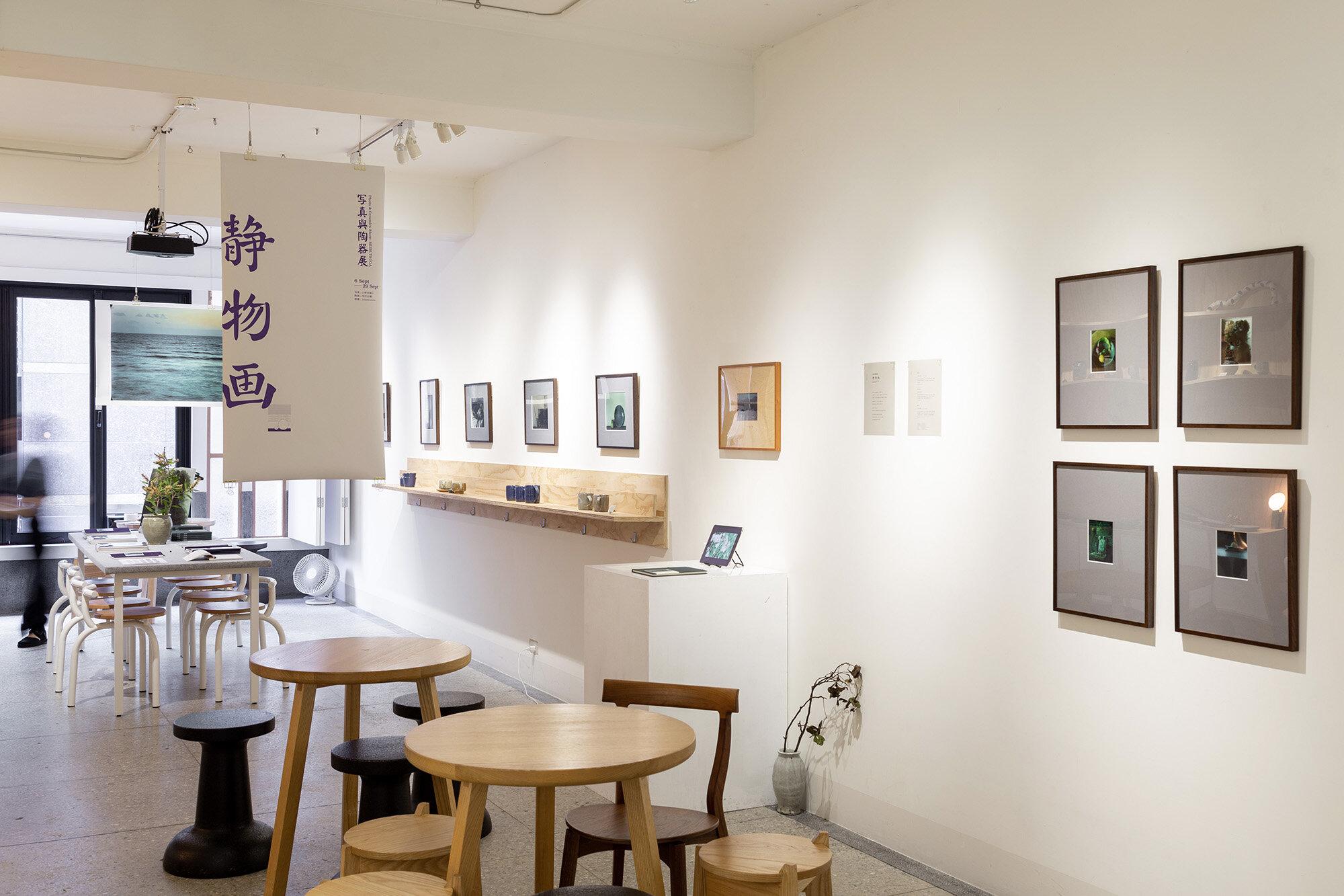 |静物画 Seibutsuga|写真與陶器展